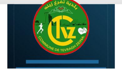 Photo de Le bilan de 5 mois d'activité administrative intensive pour la municipalité de Tevragh Zeina (document)
