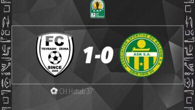 صورة نادي تفرغ زينة يتأهل رسميا للدور الثاني من مسابقة كأس الكونفدرالية الأفريقية لكرة القدم