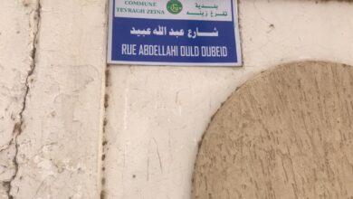 صورة البلدية تطلق حملة لإعادة كتابة عناوين عشرات الشوارع