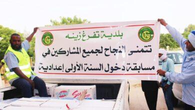"""صورة بلدية تفرغ زينة توفير الفطور للمترشحين لمسابقة """"كونكور"""" في المقاطعة"""